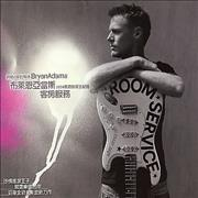 Bryan Adams Room Service Taiwan CD album