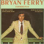 Click here for more info about 'Bryan Ferry - Extended Play + Sleeve - EX'