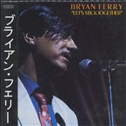 Click here for more info about 'Bryan Ferry - Let's Stick Together'