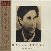 Click here for more info about 'Bryan Ferry - Mamouna EP'