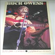 Click here for more info about 'Buck Owens - Buck Owens'