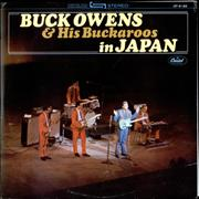 Click here for more info about 'Buck Owens - In Japan'