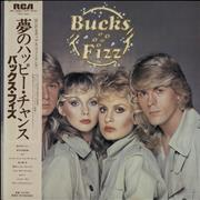 Click here for more info about 'Bucks Fizz'