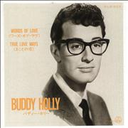 Click here for more info about 'Buddy Holly - Words Of Love / True Love Ways'