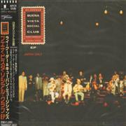 Click here for more info about 'Buena Vista Social Club - EP - Japan Only'