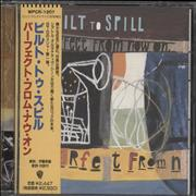 Click here for more info about 'Built To Spill - Perfect From Now On'