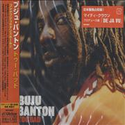 Click here for more info about 'Buju Banton - Too Bad - Sealed'