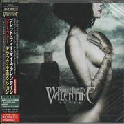 Click here for more info about 'Bullet For My Valentine - Fever - Sealed'