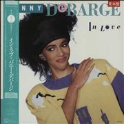Click here for more info about 'Bunny DeBarge - In Love - White Label + Obi'