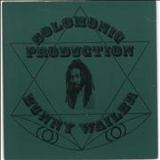 Click here for more info about 'Bunny Wailer - Rise And Shine'