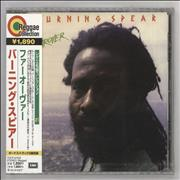 Click here for more info about 'Burning Spear - Farover - Sealed'