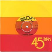 Click here for more info about 'Burning Spear - She's Mine'