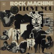 Click here for more info about 'CBS Records - Rock Machine I Love You - stickered p/s'