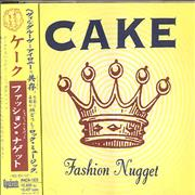 Click here for more info about 'Cake - Fashion Nugget'