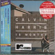 Click here for more info about 'Calvin Harris - 18 Months'