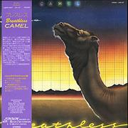 Click here for more info about 'Camel - Breathless'