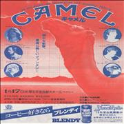 Click here for more info about 'Camel - Live in Osaka - Flyer & Ticket Stub'