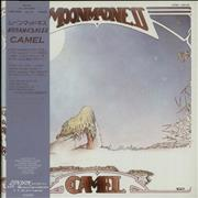 Click here for more info about 'Camel - Moonmadness'