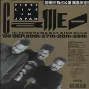 Click here for more info about 'Cameo - First Live In Japan - Concert Flyers - Set of Three'