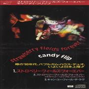 Click here for more info about 'Candy Flip - Strawberry Fields Forever - Snapped'