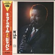 Click here for more info about 'Cannonball Adderley - Cannon-Ball In Japan'