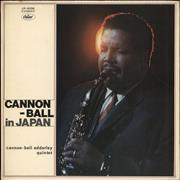 Click here for more info about 'Cannonball Adderley - Cannonball In Japan - Red Vinyl'