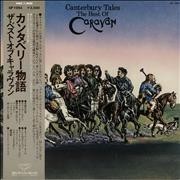 Click here for more info about 'Caravan - Canterbury Tales - The Best Of'