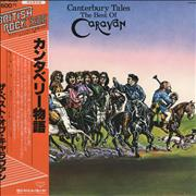 Click here for more info about 'Caravan - Canterbury Tales The Best Of Caravan'