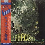 Click here for more info about 'Caravan - If I Could Do It All Over Again I'd Do It All Over You - 2nd  - White Label + Obi'
