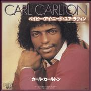 Click here for more info about 'Carl Carlton - Baby I Need Your Loving - White label + Insert'