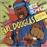 Click here for more info about 'Carl Douglas - Run Back + Insert'