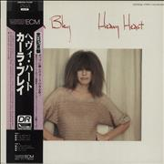 Click here for more info about 'Carla Bley - Heavy Heart'