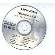 Click here for more info about 'Carla Bruni - Quelqu'un M'a Dit'