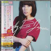 Click here for more info about 'Carly Rae Jepsen - Kiss'