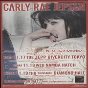 Click here for more info about 'Carly Rae Jepsen - Live In Japan 2015'
