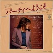 Click here for more info about 'Carly Simon - Come Upstairs'