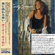 Click here for more info about 'Carly Simon - Have You Seen Me Lately?'