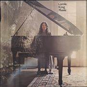 Click here for more info about 'Carole King - Carole King Music - EX'