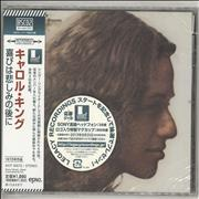 Click here for more info about 'Carole King - Rhymes & Reasons - Sealed'