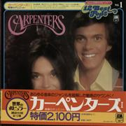 Click here for more info about 'Carpenters - 12 Best Pops - Volumes 1 & 2 + Obis'