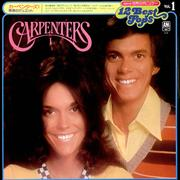 Click here for more info about 'Carpenters - 12 Best Pops Volume I'