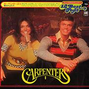 Click here for more info about 'Carpenters - 12 Best Pops Volume II'