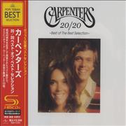 Click here for more info about 'Carpenters - 20/20 - Best Of The Best Selection'