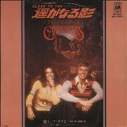 Click here for more info about 'Carpenters - Close To You'