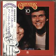 Click here for more info about 'Carpenters - First 10 Years'