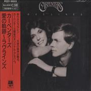 Click here for more info about 'Carpenters - Lovelines'