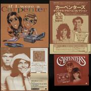 Click here for more info about 'Carpenters - Quantity of 16 various Japanese Promotional Handbills, Postcards & Flyers'