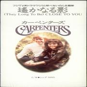 Click here for more info about 'Carpenters - (they Long To Be) Close To You'