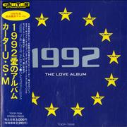 Click here for more info about 'Carter USM - 1992 – The Love Album'