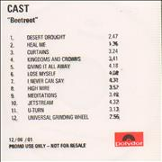Click here for more info about 'Cast - Beetroot'
